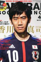 香川もトゥルン状態を告白 サッカー選手のアンダーヘア脱毛事情