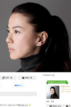 江角マキコは女性の性の伝道者だった!TVで「体がオナニーしてしまう」発言
