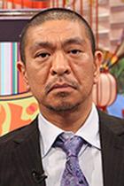 松本人志が上原多香子問題で「自分に何かあったら逃げない」と宣言、ならばオリラジ中田と生討論したらどうか