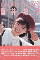 篠田麻里子のブランド倒産! 酒井法子がタレントショップの裏を暴露