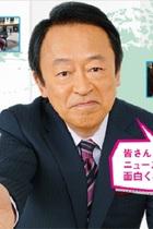 「国益に反して何が悪い?」池上彰が朝日叩きとネトウヨの無知を大批判!