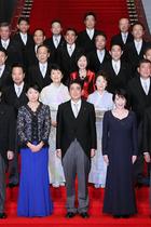 安倍首相にも「在特会」との親密写真が! 自民党とヘイト団体の蜜月