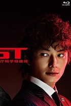 岡田将生が腐女子受けを狙っている? 男子にキス、男子に告白