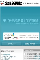 言論弾圧は韓国だけじゃない! 日本の検察も刑事罰で批判報道を封じ込め!