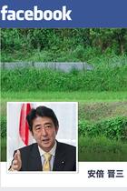 """安倍首相が広がる安保法制反対の声に""""俺にはネットがある""""と強弁…やっぱり心の支えはネトウヨだった!"""