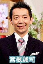 """百田尚樹と宮根誠司がバトル!""""たかじんの旗""""取り合いが気色悪すぎ"""