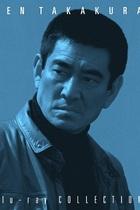 """下ネタ好き、ゲイ疑惑…テレビが語らない高倉健の""""意外な一面"""""""