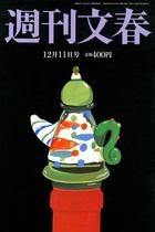 林真理子が百田尚樹『殉愛』をタブーにする週刊誌を批判!「朝日を叩く資格なし」