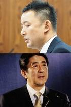 安倍首相が山本太郎に安保法制のインチキを暴かれた! 政府はやっぱり国民の生命を守る気なんてなかった!