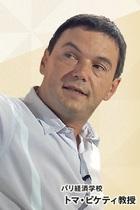 """世界が注目する経済学者・ピケティが来日して""""アベノミクス""""をケチョンケチョンに!"""