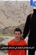 後藤さん殺害では終わらない! 米国と安倍政権が踏み込む泥沼の対イスラム国戦争