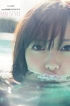 乃木坂・白石麻衣はジャニヲタだった! AKB、SKE…女子アイドルはジャニヲタだらけ!?