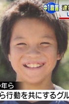 川崎中1殺害事件の主犯少年は「凶悪」「不良」ではなかった!? マスコミ報道の嘘