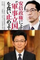 上杉隆が「文藝春秋」で古舘の12億円『報ステ』出演料暴露も、暴力団テープは存在せず