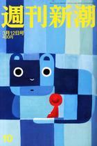 川崎中1殺害事件でも「新潮」が顔写真を! 是か非か、少年犯罪実名報道トラブル史