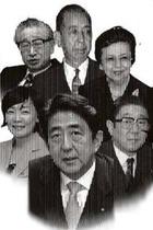 母親に弟より愛されたい! 安倍首相の岸信介、改憲への拘りは「マザコン」の現れ!?