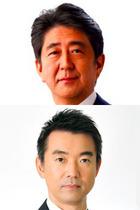 安倍首相「おおさか維新と改憲めざす」宣言の裏…橋下との密約だけでなく日本会議の圧力、公明との裏取引も