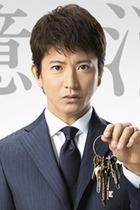 キムタク新ドラマに不安の声が殺到!「テレ朝の食堂、肉が少ないけど、木村くん大丈夫?」