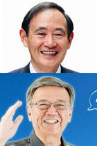 基地が嫌なら引っ越せ! ネットや右派論壇に横行するおぞましい沖縄ヘイトスピーチ