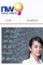 テレビで憲法がタブーになった! 憲法記念日に民放はスルー、NHKは政治家に丸投げ
