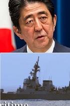 安倍の目的はやはり対中戦争だった! 強行採決前「南シナで日本人が命をかける」と発言