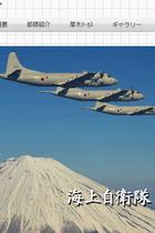 厚木基地騒音訴訟、自衛隊機の飛行差し止め判決で「防衛力に穴があく」「抑止力の危機」は被害妄想