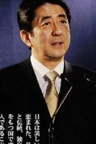 韓国反発「明治産業遺産」は安倍首相のゴリ押し! 仕掛人の女性に「俺がやらせてあげる」