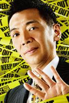 宮根誠司がアパホテル「南京虐殺否定本」を擁護し中国攻撃、松本人志も…マスコミが目をそらす問題の本質