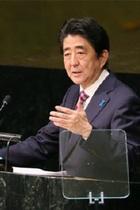 安倍は国連で「難民受け入れより女性の活躍」、菅は福山結婚に「子供を産んで国家に貢献」…こいつらこそ日本の恥だ!