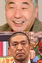 蛭子さんが裏切った? 安保法制反対だったはずなのに『ワイドナショー』で松本人志の安保賛成表明を称賛!