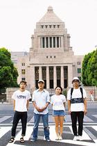卑劣! SEALDs奥田愛基氏への殺害予告、家族にも! テロを煽ったのは「週刊新潮」の父親バッシングか