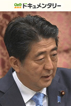 NHK「10党生討論」の偏向がヒドい! 自民党・高村副総裁をフォローしまくる司会の島田解説委員に山本太郎が放った言葉とは…