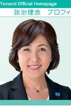 稲田朋美の「籠池理事長と関係断った」はやはり嘘! 夫が自分の事務所で近畿財務局との土地交渉に立ち会い