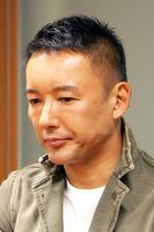 2016年安倍政権とどう戦うか、山本太郎は「僕たちは、ひとりじゃない」「できる範囲で戦い続けろ」と言った