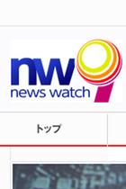 9条廃止を掲げるJC=日本会議が中学校で憲法改正教育を展開! しかもNHKがそれを評価して紹介していた!