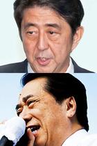 安倍首相がデマ拡散、菅直人に訴えられた名誉毀損裁判で不当判決! 抗議の意味を込め安倍の捏造歴を暴露する!