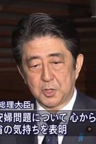 慰安婦日韓合意でネトウヨが「安倍、死ね」の大合唱! でも安倍の謝罪は二枚舌、歴史修正主義はさらに進行する