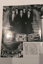 """安倍首相と公邸で""""組閣ごっこ写真""""、あのベンチャー経営者が元愛人からDVと会社乗っ取りを告発された"""