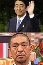 安倍首相出演『ワイドナショー』はまるで接待番組だった! 松本人志は「おじいちゃんが守ってきた国が好き」の迎合発言