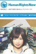 「AV撮影で人権侵害」の国連報告書に紗倉まな、天使もえ、川奈まり子らAV女優が一斉反論! その是非は…