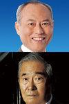 舛添の美術館視察を批判した石原伸晃よ、父・慎太郎が四男の美術事業に血税5億円をつぎ込んだのを忘れたか