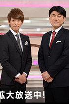 憲法報道は民放もヒドかった! 日本テレビが吉田茂証言の一部を切り取って歪曲し「GHQ押し付け論」展開