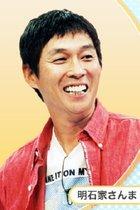 明石家さんまが「福島のことを考えろ」と東京五輪開催を批判! 賄賂だけじゃない、五輪招致は間違いだらけ