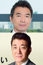 籠池理事長が大阪W選挙で松井府知事と橋下市長を応援、一緒に練り歩いていた!?  問題の府議元秘書が証言