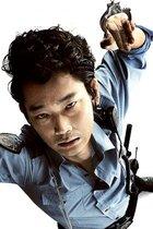 綾野剛が映画界で強まる自主規制、検閲の内面化を批判!「ここまでできるのかと思った自分が弱体化している」