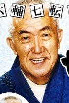 """永六輔が自民の改憲草案を「ちゃんちゃらおかしい」と痛烈批判していた!""""総理が改憲と言い出すのは憲法違反""""とも"""