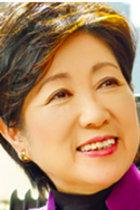 稲田朋美に続き小池百合子にも「政治とカネ」の重大疑惑! 舛添以上の公私混同、秘書を使った裏金づくりも