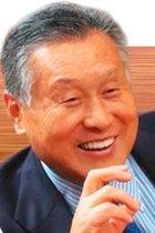 """森喜朗が""""独唱""""を""""斉唱""""と取り違え五輪代表に「国歌を歌え」! でも政権とネトウヨに怯えるマスコミは一切批判せず"""