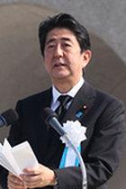 広島原爆の日のあいさつでも黙殺…安倍首相の「核兵器禁止条約」拒否姿勢の裏に核兵器保有願望が