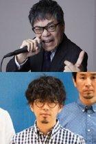 いとうせいこう・アジカン後藤が「音楽に政治をもちこむな」炎上に本質的批判!「そんなバカ言ってるのは日本だけ」
